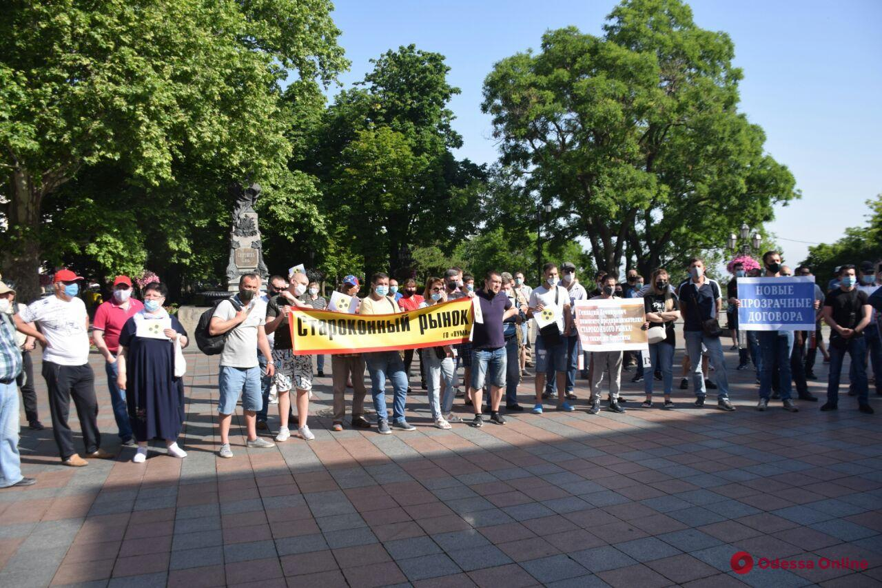 На Думской площади митинговали предприниматели Староконного рынка (фото)