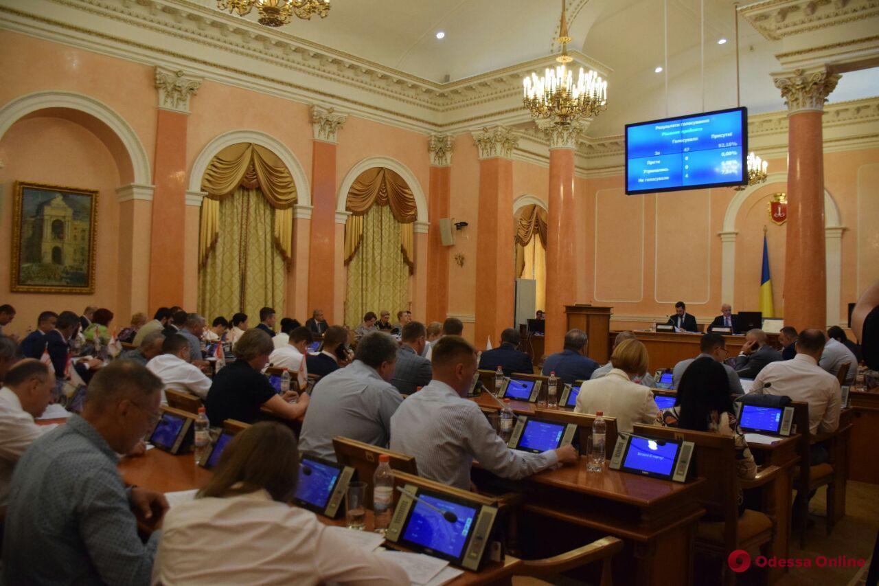 Одесские депутаты одобрили концепцию создания на полях орошения зоны приоритетного развития