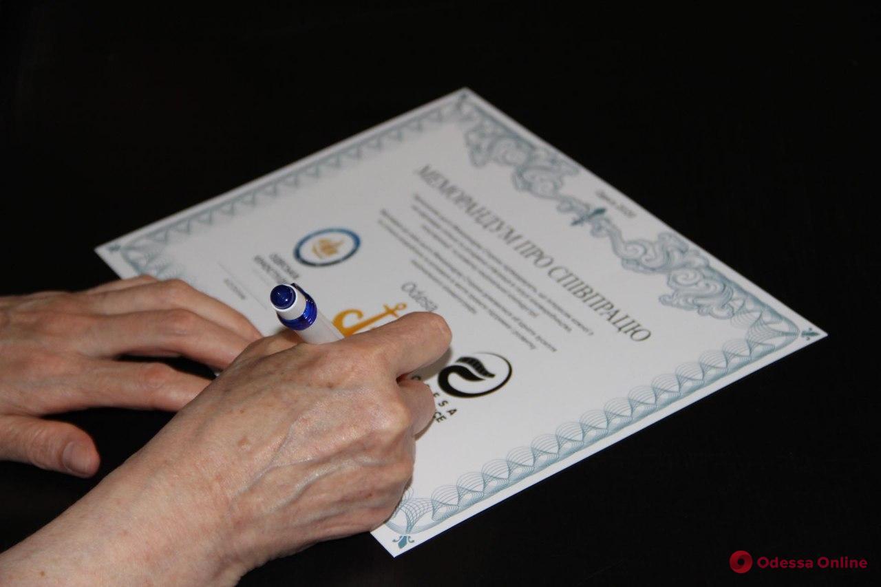 Кинокомиссия Оdesa Film Office подписала меморандум с Одесской киностудией