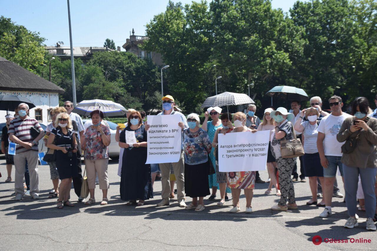 Под Одесской облгосадминистрацией митинговали члены профсоюзов (фото)