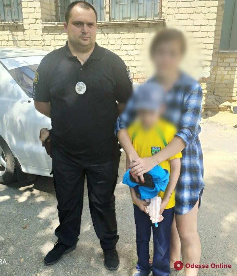 В Одесской области пропал 10-летний мальчик (обновлено)