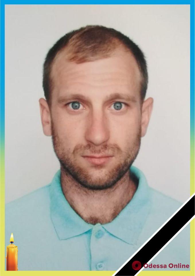 На Донбассе погиб боец из Одесской области