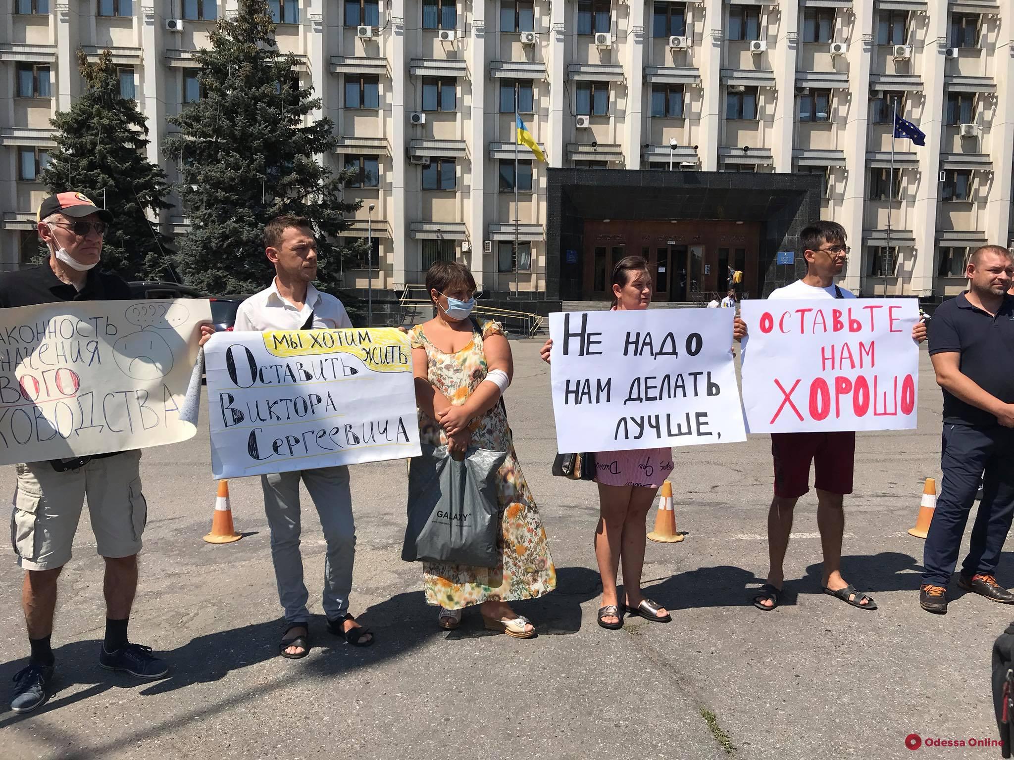 Пациенты областного центра нефрологии и диализа пикетировали здание ОГА (фото)