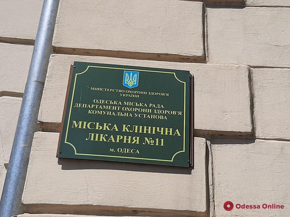 ДТП на проспекте Шевченко: водитель микроавтобуса в реанимации, а патрульного — прооперируют