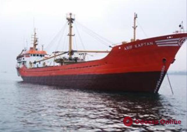 Украинские моряки застряли в Турции — нет связи с крюинговой компанией