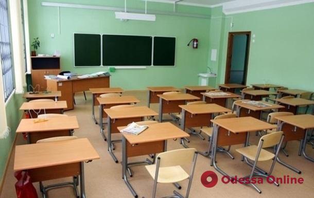 В Одессе школы могут заработать 1 сентября, но с соблюдением карантинных норм