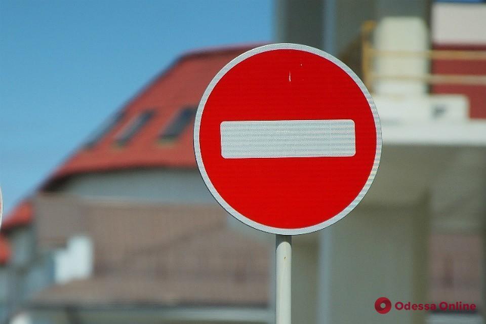 Движение транспорта на участке улицы Марии Демченко закроют до конца лета
