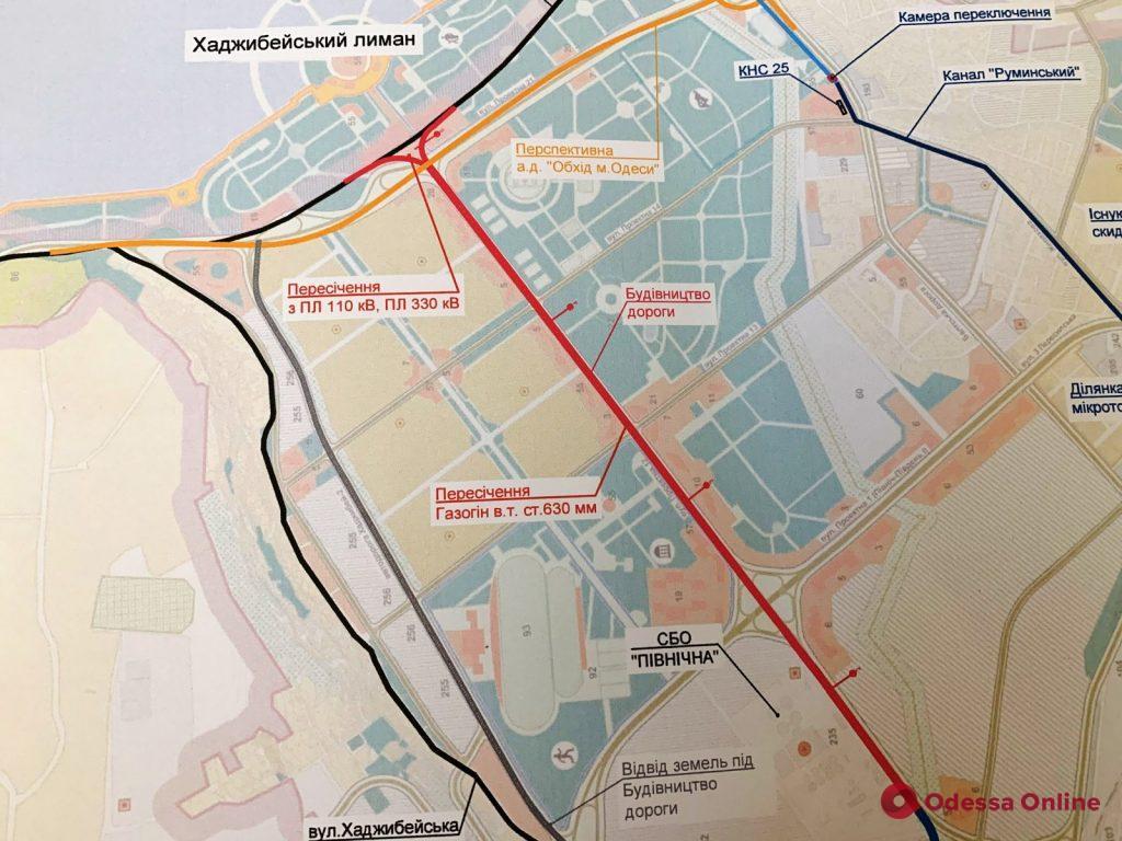 В Одессе продолжается работа над проектом альтернативной дороги в порт