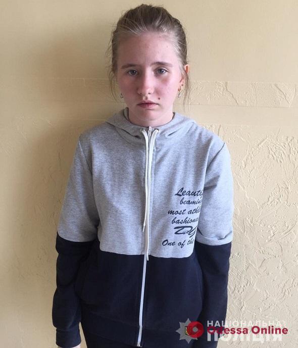 Ушла из дома и пропала 16-летняя жительница Беляевского района