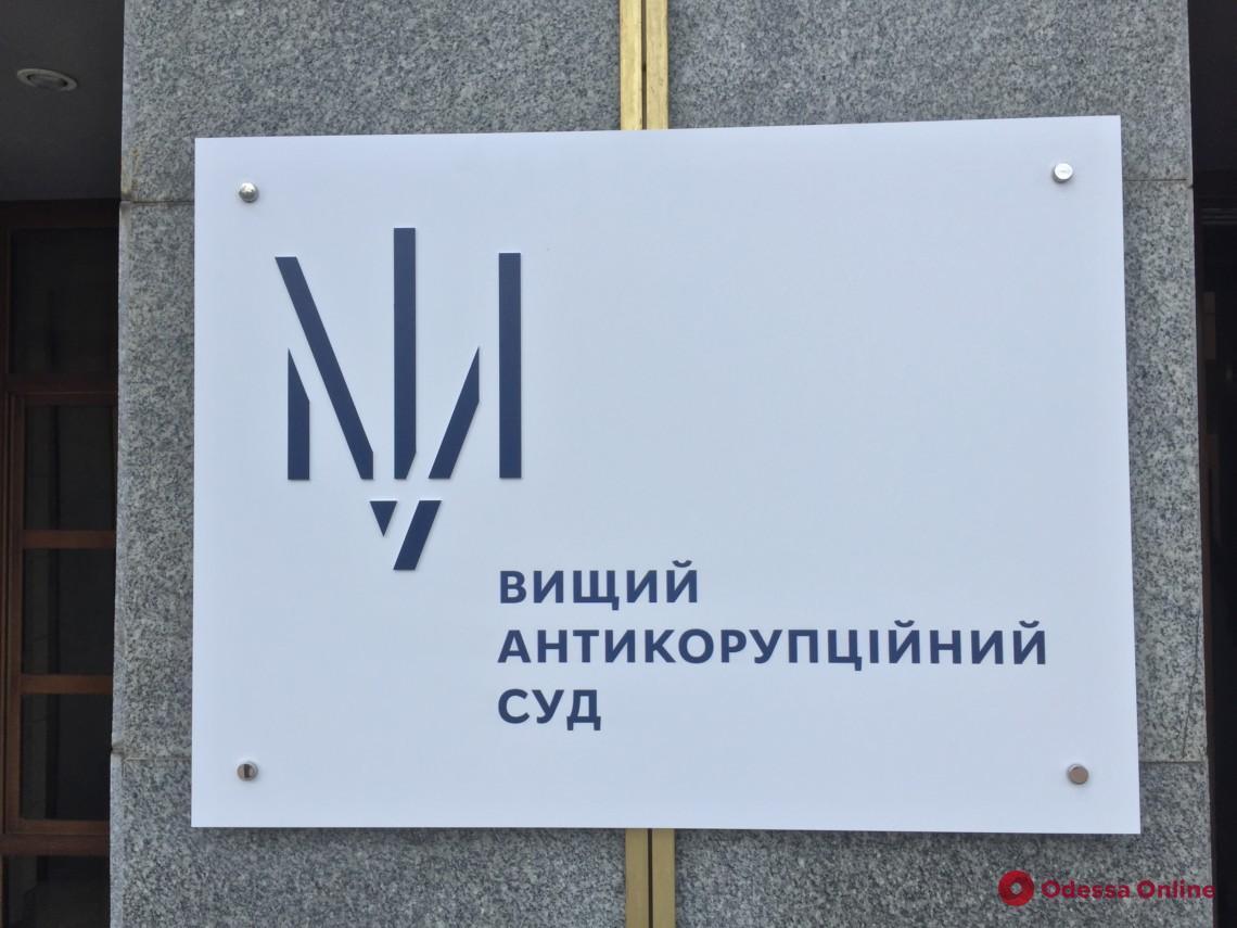 Дело пойманной на подкупе прокурора и.о. главы налоговой службы в Одесской области передали в суд