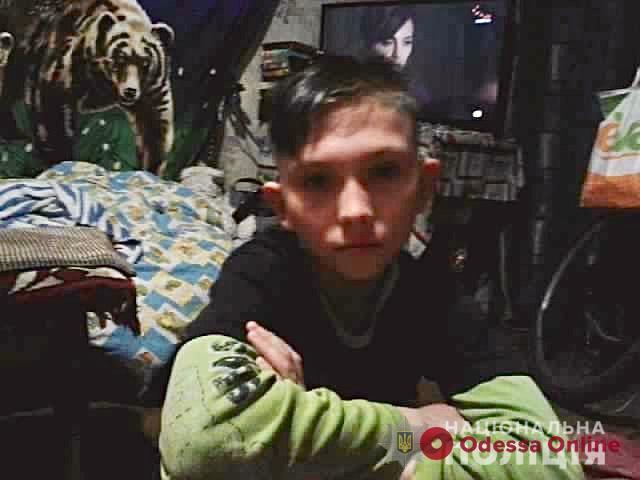 В Одессе пропал 13-летний подросток
