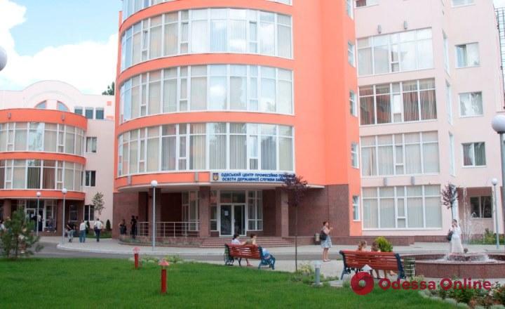 В одесский центр профтехобразования нагрянули с обысками