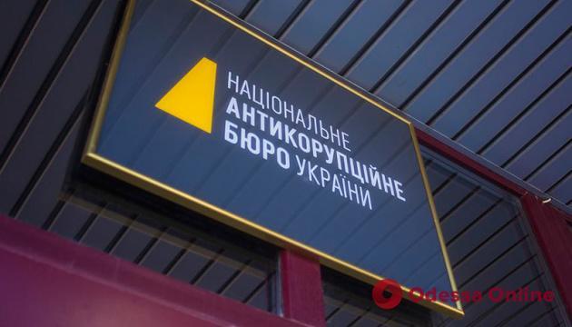 НАБУ проводит в Одессе два десятка обысков