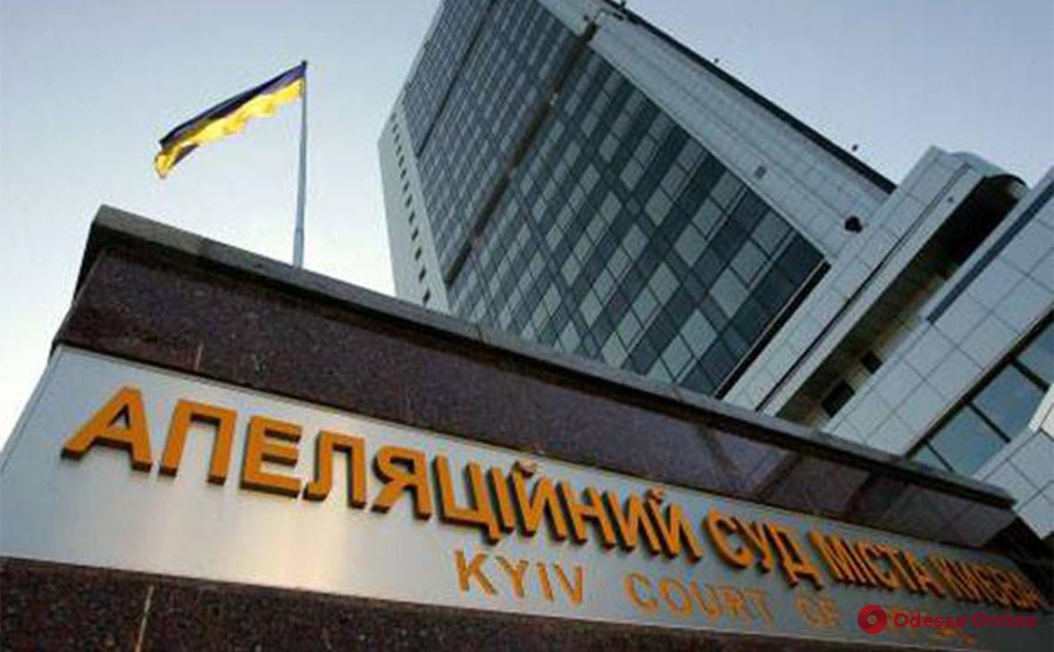Апелляционный суд Киева оставил Стерненко под домашним арестом