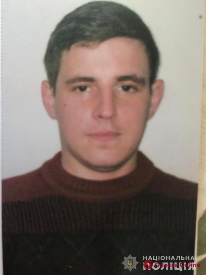 Под Одессой больше недели ищут 25-летнего парня