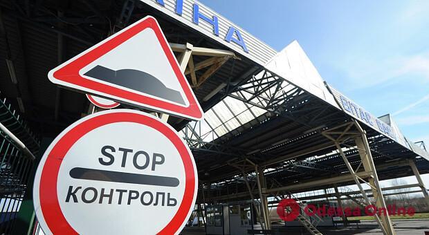 Украина расширила список стран «красной зоны»