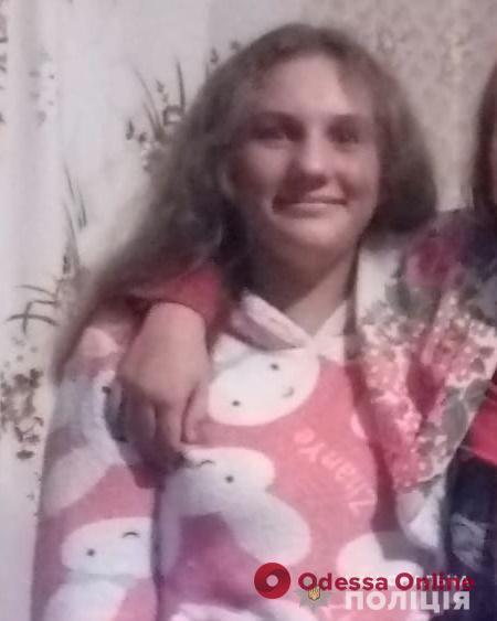 В Одесской области пропала 13-летняя девочка (обновлено)