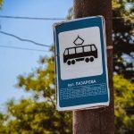 трамвай остановка