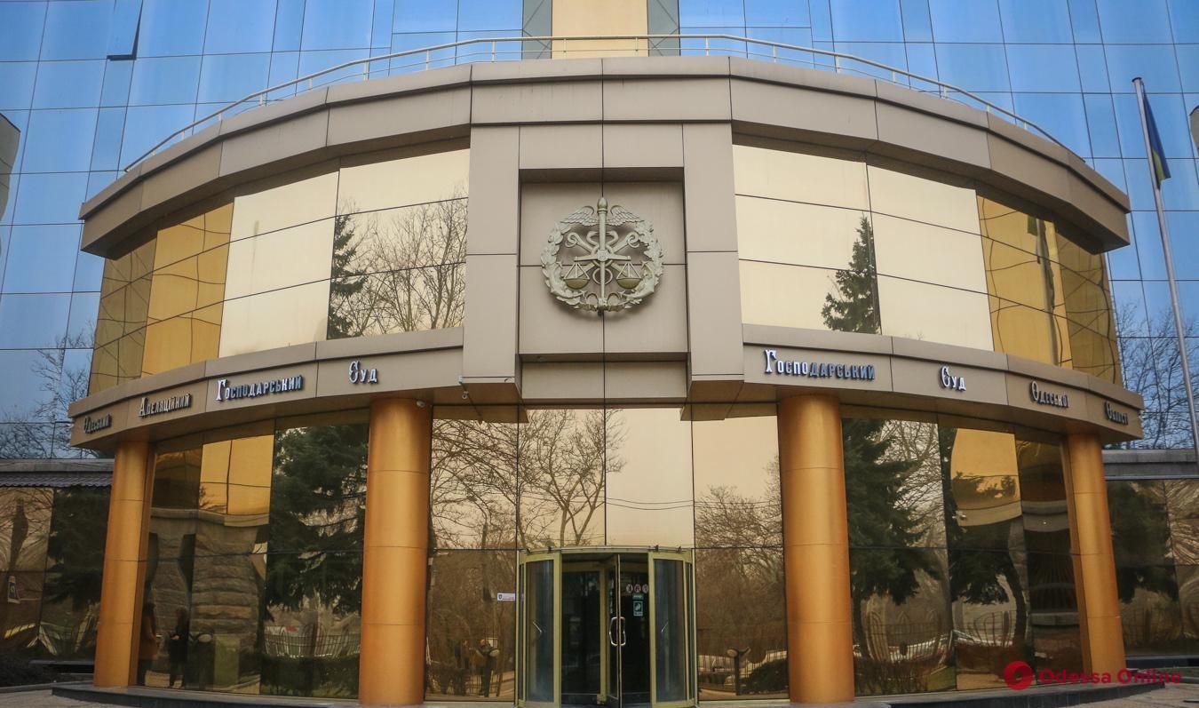 В Хозяйственном суде Одесской области зафиксировали случай COVID-19