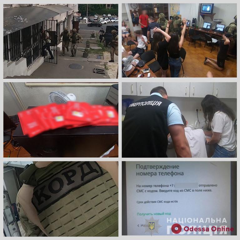 В Одессе киберполицейские поймали группу банковских мошенников (фото, видео)