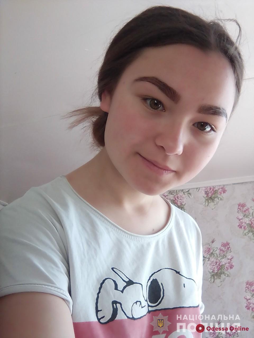 В Одесской области ищут 15-летнюю Татьяну Липковскую