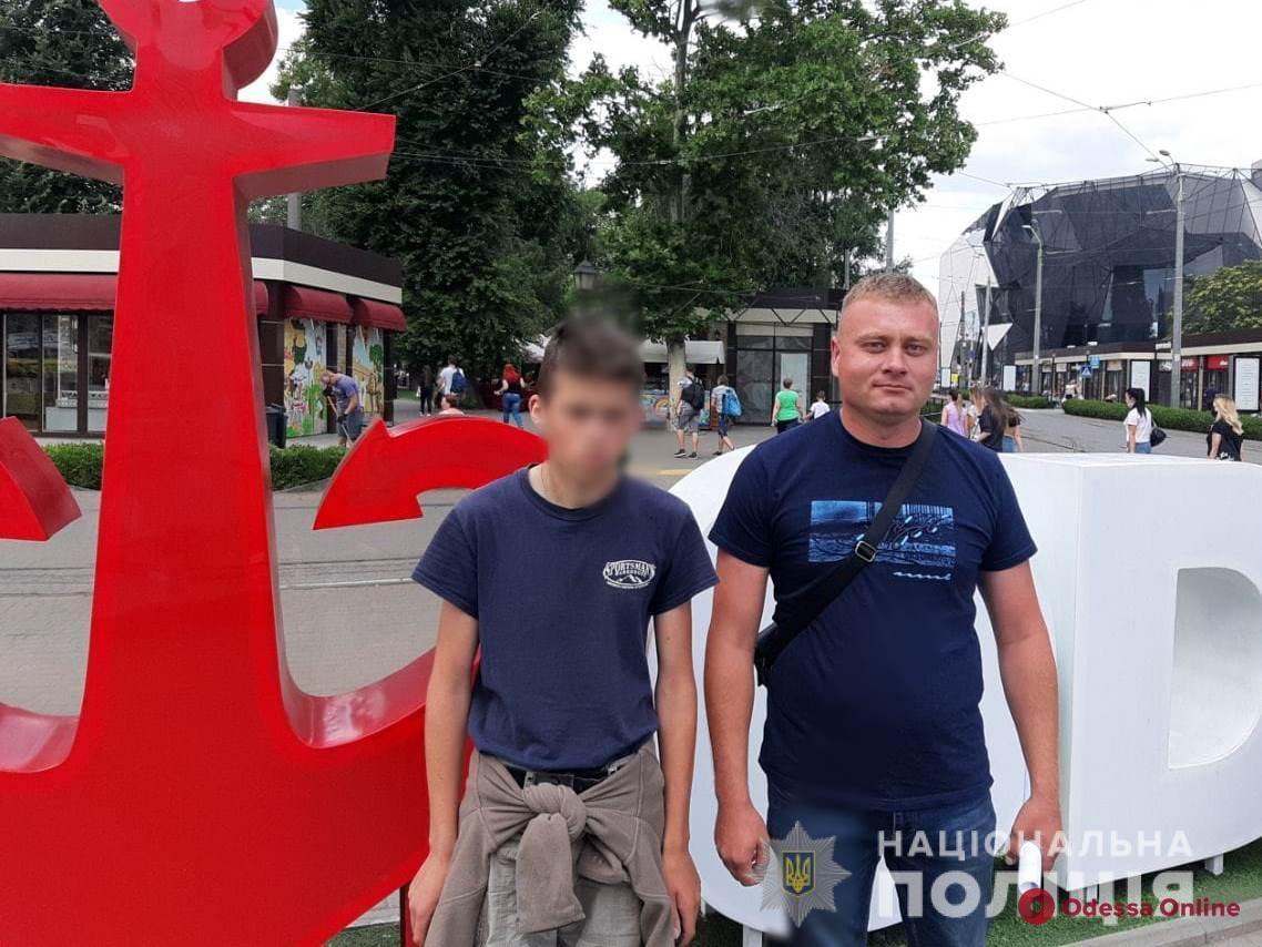 Хотел найти работу: пропавшего 17-летнего парня разыскали на одесском вокзале