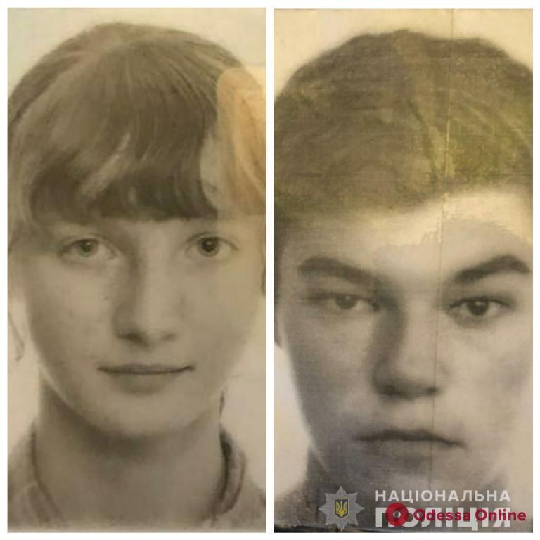 В Одесской области пропали 18-летний парень и 17-летняя девушка