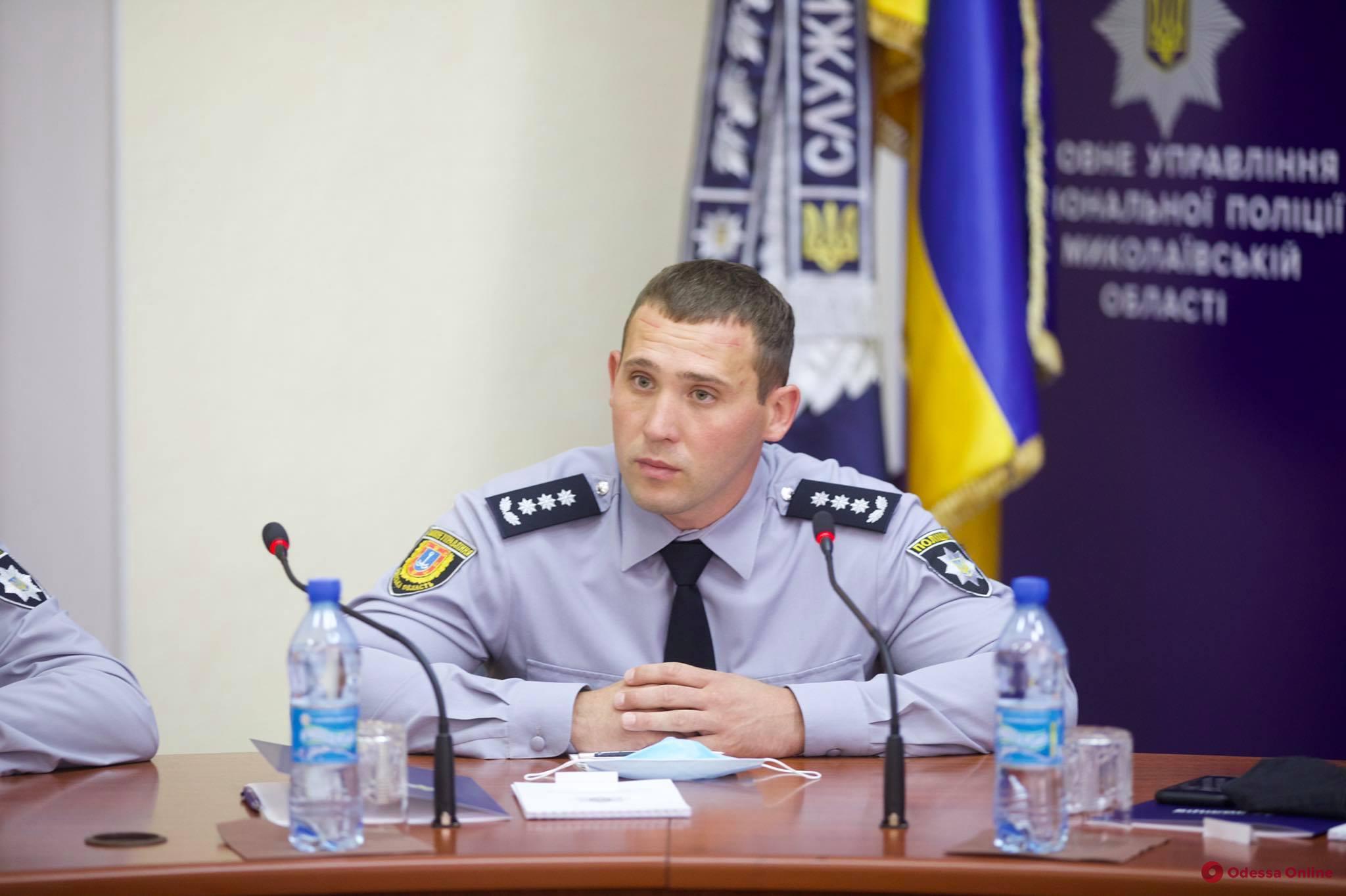 Бывший замначальника ГУНП в Одесской области возглавил Николаевскую полицию