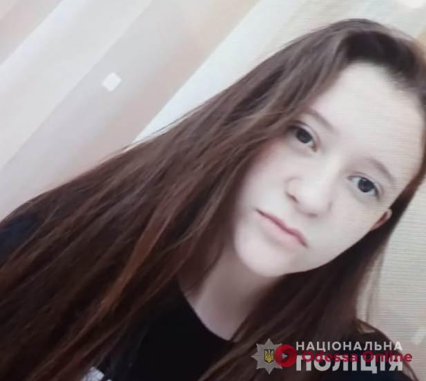 В Одесской области ищут пропавшую 16-летнюю девушку (обновлено)