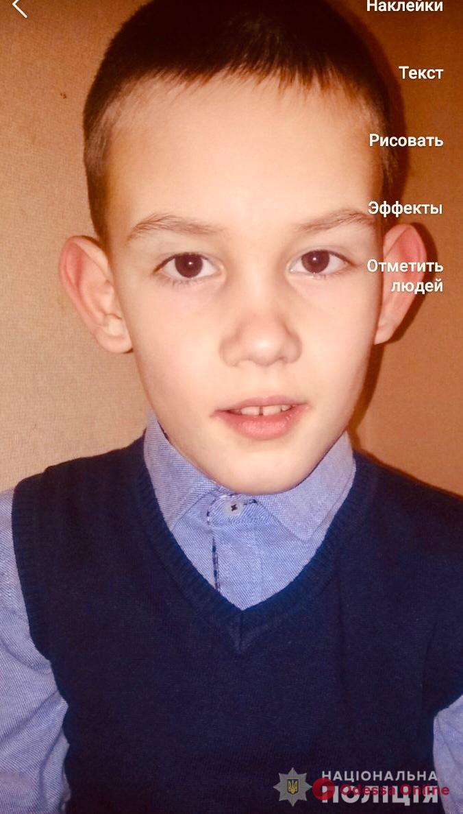 В Одесской области ищут пропавшего девятилетнего мальчика (обновлено)