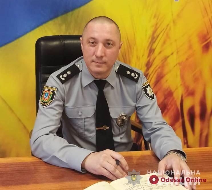 Назначен новый руководитель Ширяевского отделения полиции