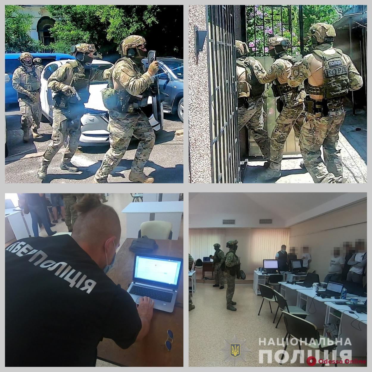 В Одессе задержали «разводивших» людей на деньги лжеброкеров