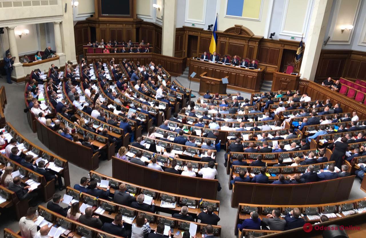 Верховная Рада уволила глав Нацбанка и АМКУ