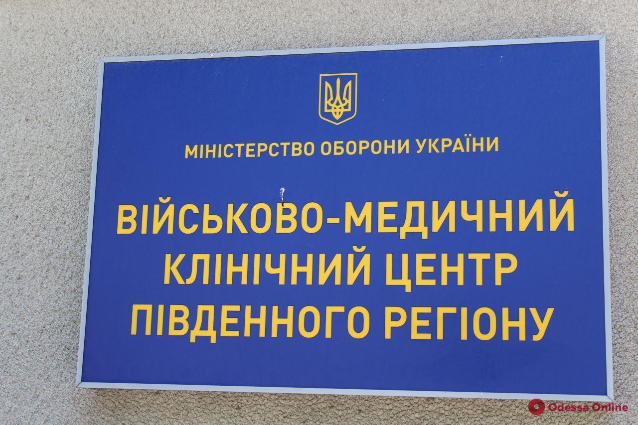 В Одессу из Днепра прибыл борт с ранеными бойцами (фото)