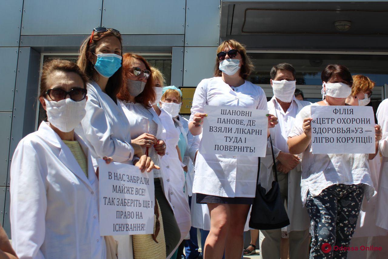 В Одессе митинговали сотрудники железнодорожной больницы – на пикет прибыл министр инфраструктуры (фото)