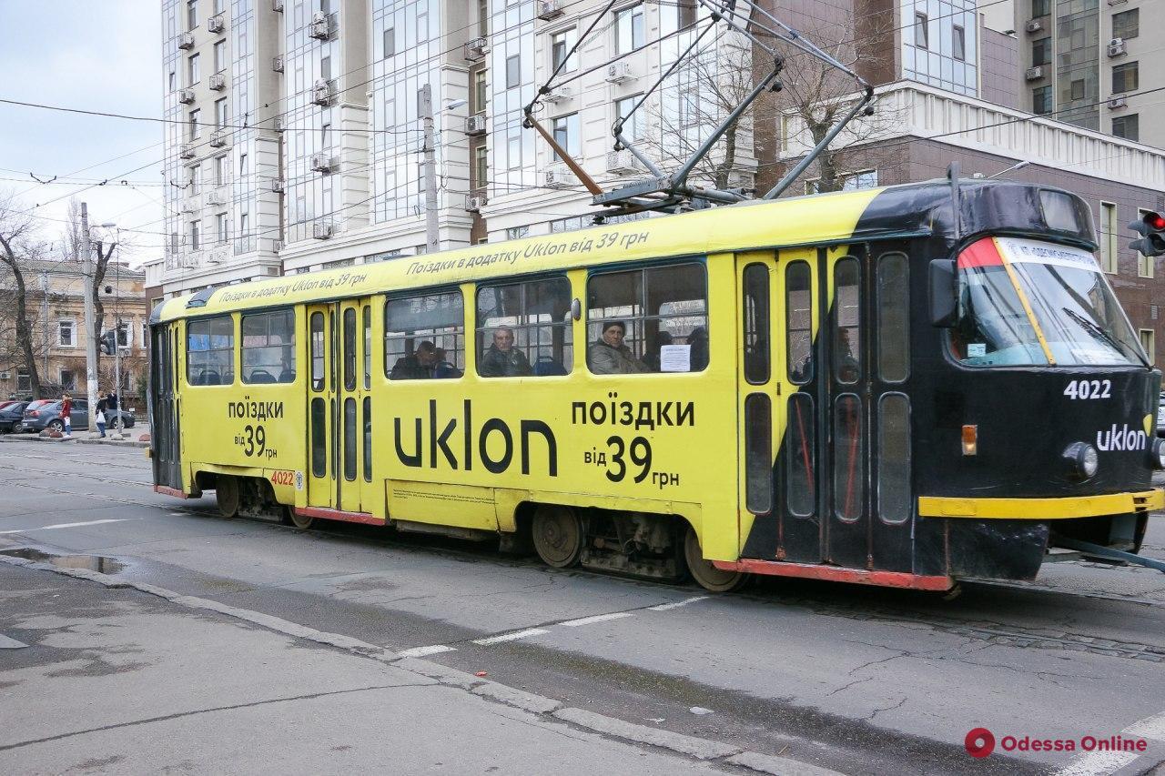 В Одессе трамваи №№ 12 и 15 теперь ездят по-прежнему