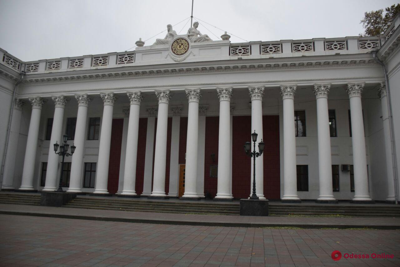 Фракция «Украинской морской партии» в Одесском горсовете прекратила свое существование