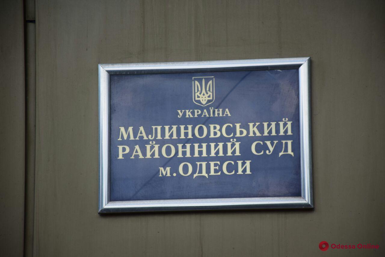 Участников беспорядков в одесской колонии оставили в СИЗО