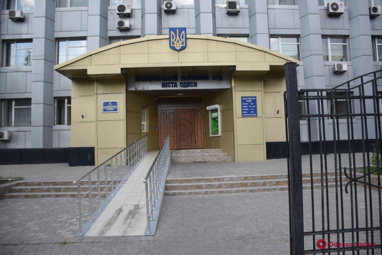 В Одессе «заминировали» Малиновский районный суд (обновлено)
