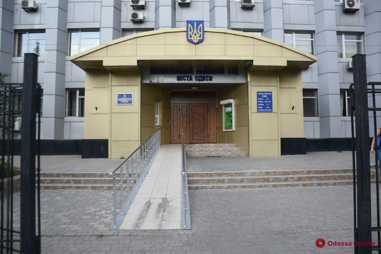 В одесском суде ищут взрывчатку (обновлено)