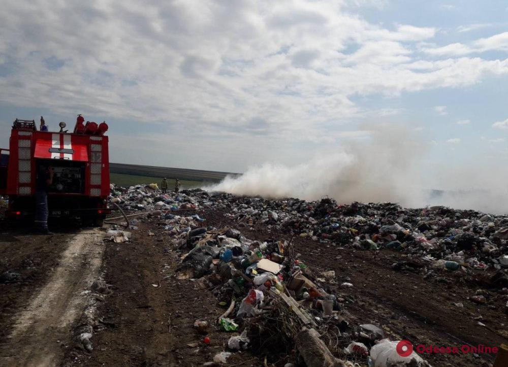 В Одесской области горела городская свалка