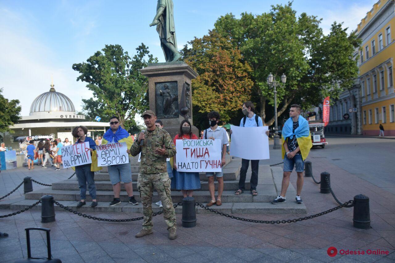 В Киеве, Харькове и Одессе прошли митинги против прекращения огня на Донбассе