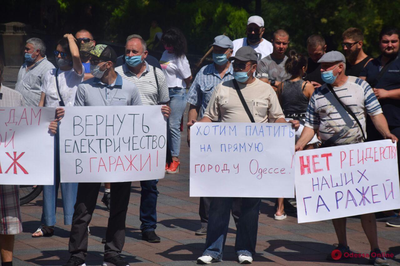 На Думской площади митинговали владельцы гаражей (фото)