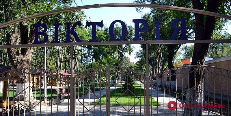 Полиция назначила новые экспертизы по делу о пожаре в детском лагере «Виктория»