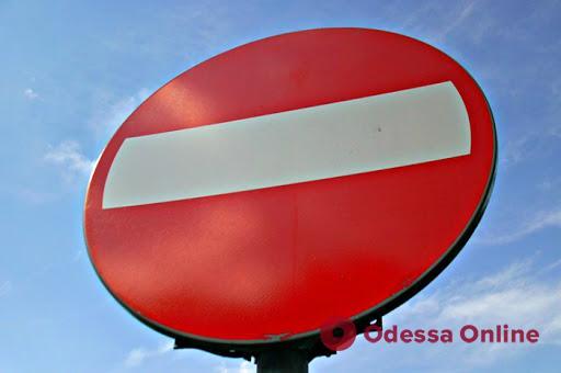 Завтра утром будет ограничено движение на участке улицы Осипова