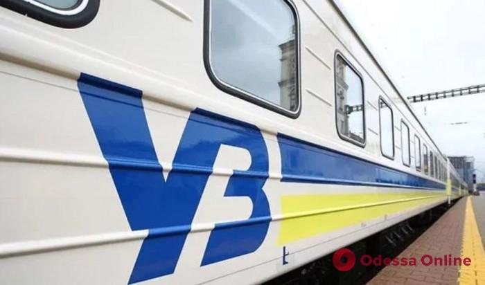 «Укрзализныця» ко Дню Независимости назначила два дополнительных поезда из Одессы