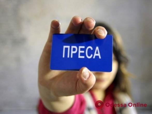 В Одесской области полиция расследует препятствование работе журналистов