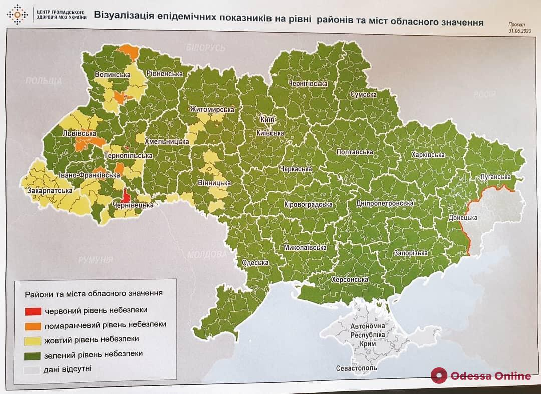 Украину поделили на четыре зоны по уровню распространения коронавируса