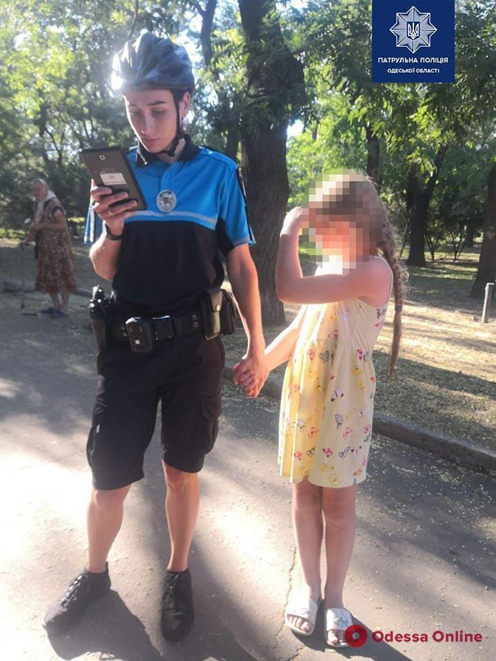 Одесские велопатрульные вернули родителям потерявшуюся 9-летнюю дочь