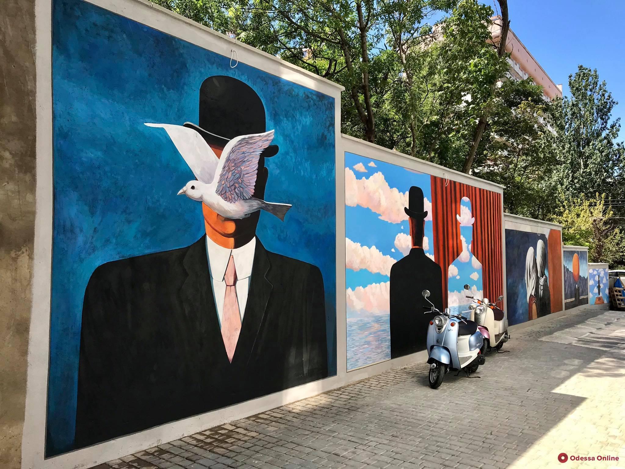 В Одессе появилась «стена Магритта» (фото)